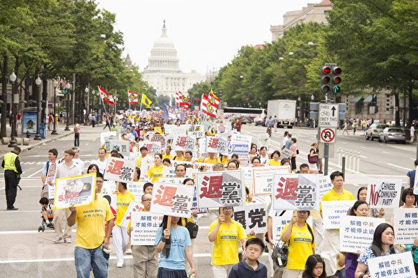 """7月13日,来自世界各地的部分法轮功学员和美国民众近五千人在美国首都华盛顿DC举行""""解体中共、停止迫害大游行""""(摄影;戴兵/大纪元)"""