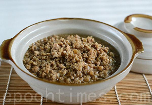 香喷喷又下饭的肉燥。(摄影:林秀霞 / 大纪元)