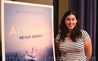 """""""艾未未:道歉你妹""""制片人爱丽森 克蕾曼在7月12日晚的放映会后向观众表示希望影片能带给人思考。(摄影:杜国辉/大纪元)"""