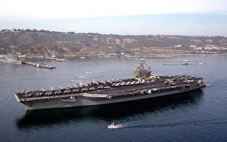 美提早4個月 派史坦尼斯航母佈署波斯灣