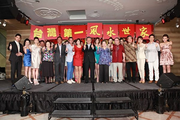 台湾本土新剧《风水世家》在台北举行盛大首映会,众星云集。(图/民视提供)