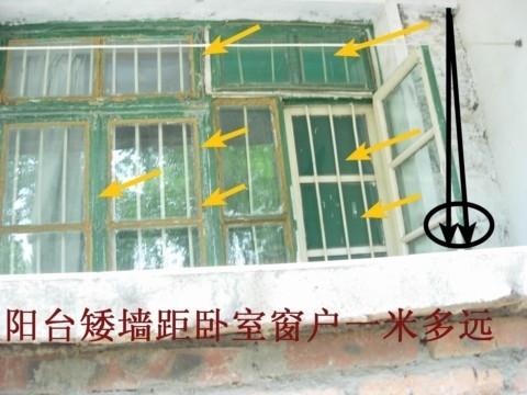 恶人站在凉台半截墙上,从上面小窗户喷向卧室屋子里的床上,阳台矮墙与窗户仅一步之遥。(图片来源:明慧网)