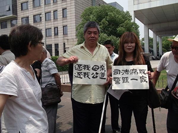 上海维权市民王扣玛、徐秋琴在市信访办。(王扣玛提供)