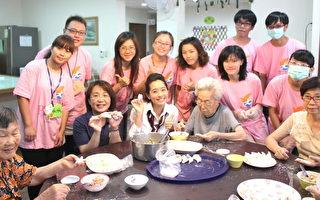 青辅会主委陈以真(中)与与志工一起服务奶奶、动手包水饺(摄影:徐乃义/大纪元)