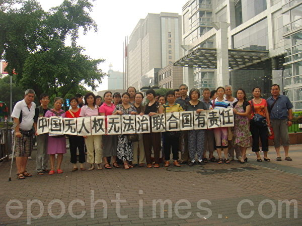 7月18日,有数十人在上海市政府门前抗议,要求当地政府出面解决其薪资问题。(图片/知情者提供)