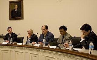 大纪元在美国会办研讨会 法轮功是中国核心问题