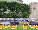 反迫害十三週年 新加坡法輪功燭光悼念