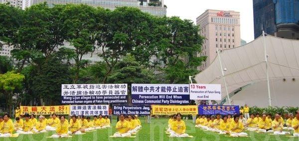 反迫害十三周年 新加坡法轮功烛光悼念