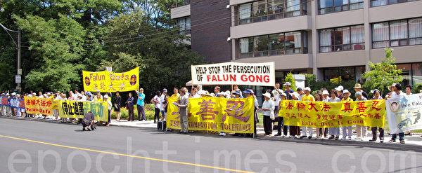 7月20日,100多名法轮功学员在多伦多中领馆前集会,抗议中共对法轮功长达13年的迫害。(摄影:周行/大纪元)