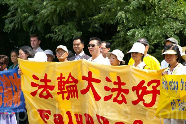 纪念720,法轮功学员多伦多中领馆前抗议迫害。(摄影:周行/大纪元)