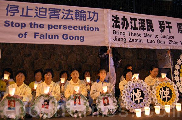 溫哥華法輪功學員2012年7月20日晚,在中領館前悼念被迫害致死的中國法輪功學員,要求法辦元兇。(攝影:邱晨/大紀元)