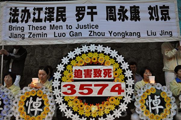 溫哥華法輪功學員2012年7月20日晚,在中領館前舉辦720紀念活動。(攝影:唐風/大紀元)