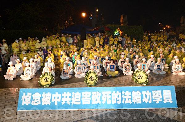 2012年7月21日,台湾法轮功学员于台中公园举行反迫害烛光悼念活动。(摄影:苏玉芬/大纪元)