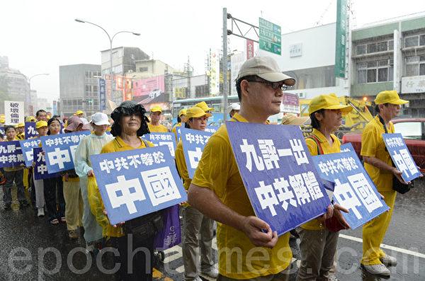 2012年7月21日,台湾法轮功学员于台中市举行720反迫害游行,绵延1公里长的游行队伍无惧雷雨,期盼唤醒社会良知,共同制止中共的残酷迫害。(摄影:苏玉芬/大纪元)