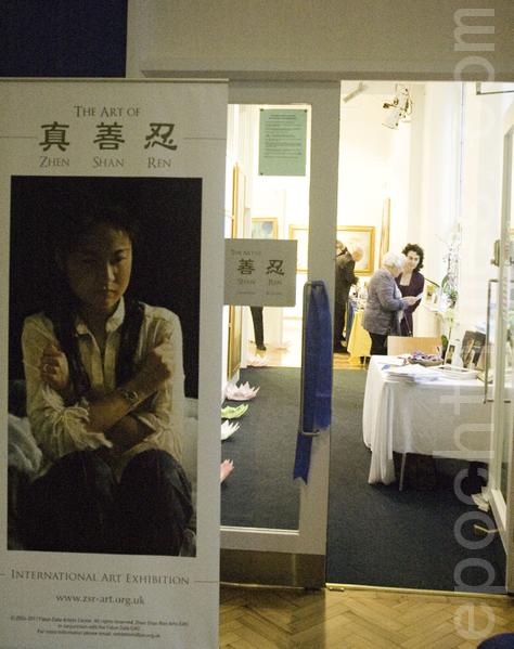 东格林斯蒂德镇迎来真善忍国际美展,图为美展入口处。(摄影:梁思成/大纪元)