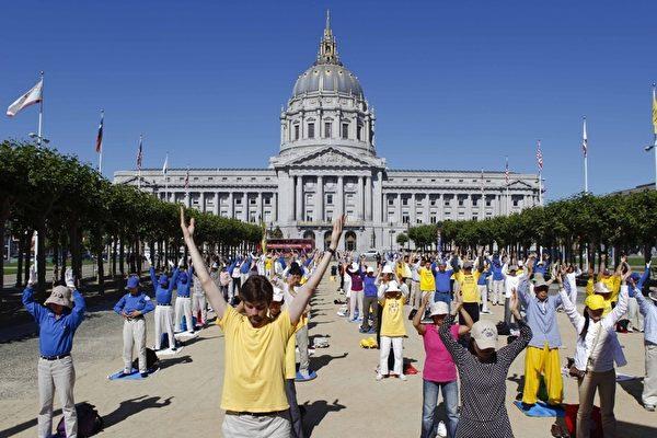 旧金山法轮功学员在市政厅前炼功。(摄影:大纪元/李明)