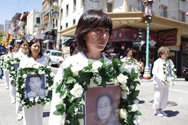 720旧金山法轮功学员反迫害大游行,悼念被迫害致死的法轮功学员。(摄影:大纪元/李明)