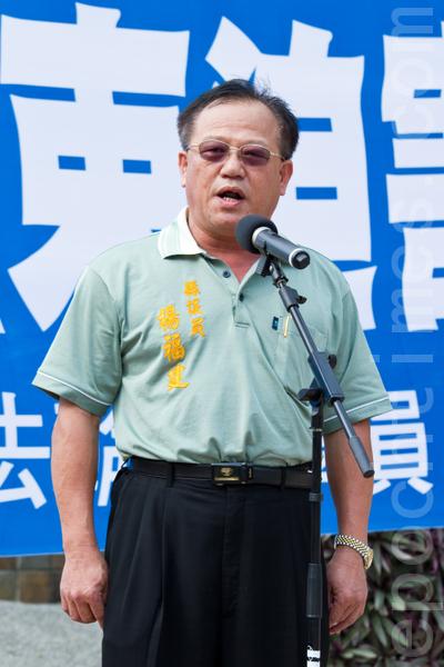 """2012年7月21日,台湾法轮功学员在台中公园举行""""拯救善良、结束迫害""""紧急救援行动记者会,彰化县议员杨福建呼吁,马政府应该要求中共无条件释放钟鼎邦。(摄影:陈柏州 / 大纪元)"""
