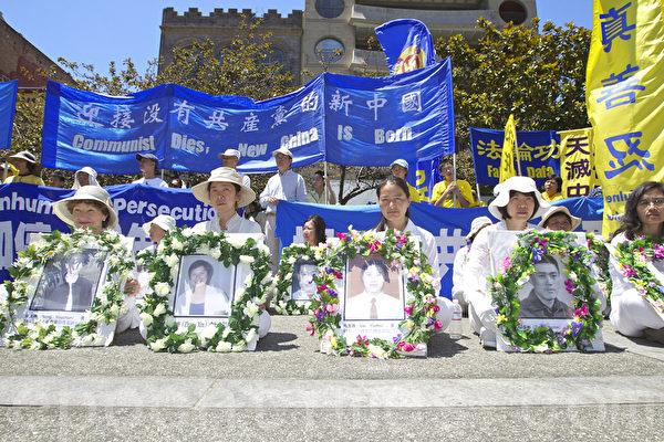 2012年7月21日,旧金山720游行与集会(摄影:王凯/大纪元)