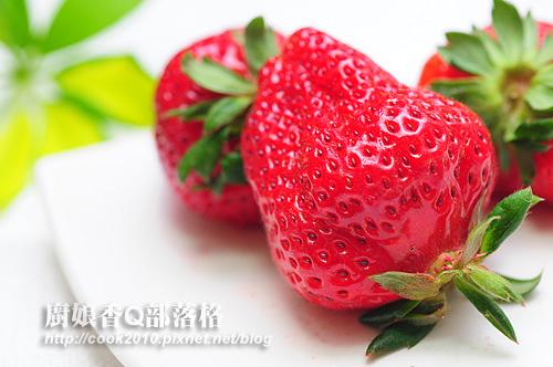 新鲜草莓1斤(摄影: 新唐人电视台 提供)