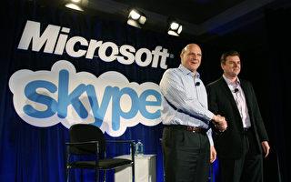 外媒:Skype網絡電話被發現可以竊聽