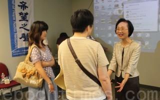 图:陈彦玲教授解答听众的问题。(摄影﹕刘凡迪/大纪元)