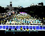 3千民众聚凯道 呼吁马英九救钟鼎邦得民心