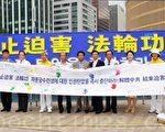 7月22日,韩国多家市民团体与韩国政要和法轮功学员一起,在首尔广场举行联合集会,谴责中共对法轮功长达13年的人权迫害。图为与会各界代表带头在反迫害征签大横幅上按手印并签名谴责中共对法轮功的迫害,同时呼吁市民共同制止这场迫害(摄影:金国焕/大纪元)