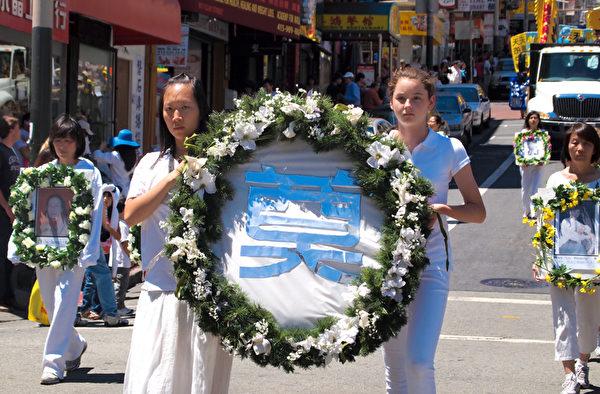 悼念被迫害致死的法轮功学员。(摄影:大纪元/王凯)