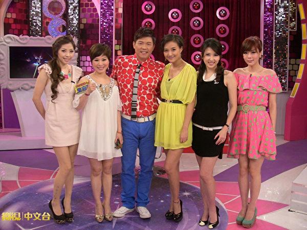 MEI(右起)、全嘉莉、曾国城、和何妤玟、廖家仪、IVY 。(图/福斯国际频道网络提供)