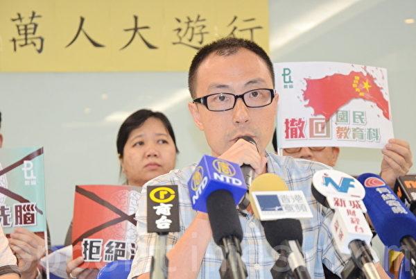 教协理事张锐辉(摄影:梁路思/大纪元)