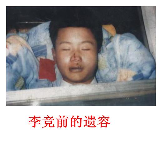 浙江省安吉县递铺中学初一(九)班学生李竞前在一场篮球比赛中倒地死亡。(作者提供)