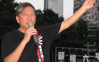 李卓人:譴責活摘器官 籲國際機構調查