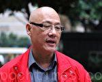 香港立法会议员陈伟业(摄影:潘在殊/大纪元)