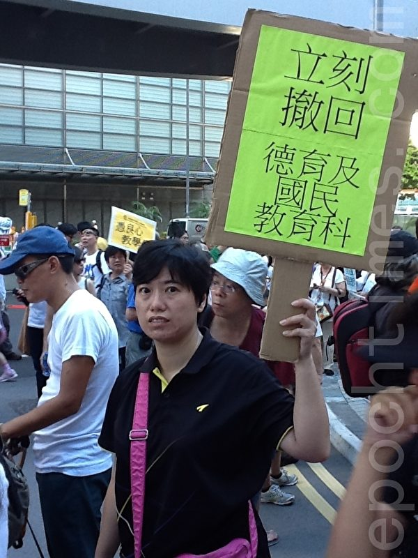 市民自製抗議標語牌(攝影:吳雪兒/大紀元)
