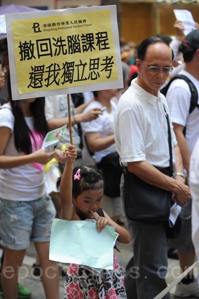 小朋友高舉抗議牌遊行(攝影:孫青天/大紀元)