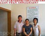 (左起)王扣瑪、李玉芳、陳翠玉被拘禁在河北煤礦休養所。(李玉芳提供)