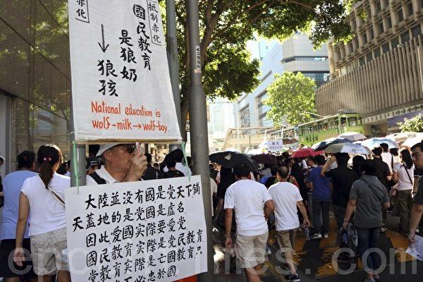 市民自制抗议标语牌参加游行(摄影:潘在殊/大纪元)