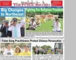 费城的《公共纪录报》(The Public Record)在七月二十六日报导了法轮功反迫害。(图:明慧网,大纪元组图)