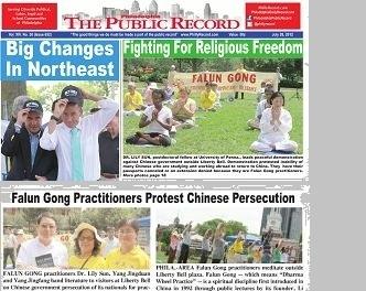 費城法輪功反迫害活動引西方媒體關注