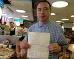 南方民主同盟日本支部召集人安东干邮寄信给马英九总统要求营救法轮功学员钟鼎邦。(香港南方民主同盟主席龙纬汶提供)