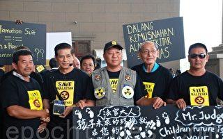 馬來西亞彭亨州的反稀土歷程