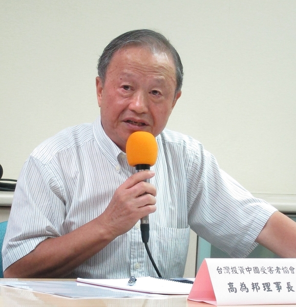 台灣投資中國受害者協會理事長高為邦。(攝影:鍾元/大紀元)