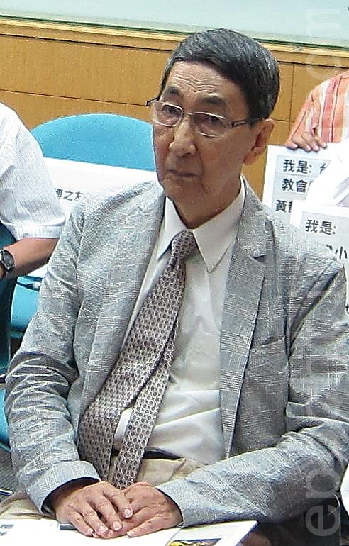 總統府人權諮詢委員會委員黃默教授。(攝影:鍾元/大紀元)