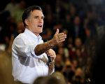 28日下午,在佛州坦帕舉行的美國共和黨全國代表大會上,羅姆尼被正式提名為共和黨總統候選人,在今年11月6日大選時,對陣現任總統奧巴馬。(EMMANUEL DUNAND/AFP/Getty Images)
