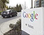 Google谷歌總部位在矽谷的山景市(Mountain View),佔地廣闊,硬體設施齊全、美觀,且隨處可見專屬員工的腳踏車,停車場還設置太陽能板,充分展現節能環保意識。(大紀元)