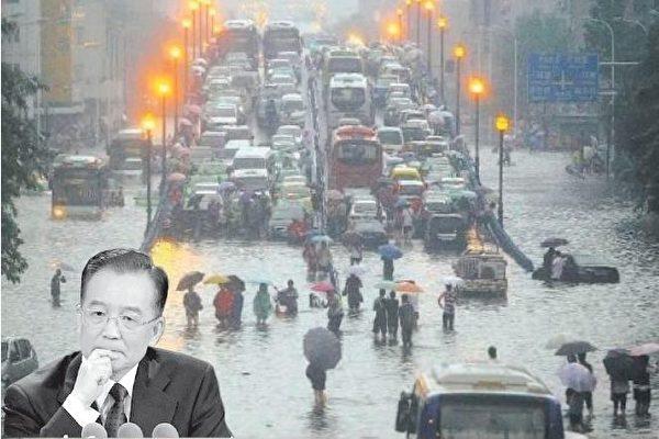 温家宝考察防汛 声色俱厉暗批北京怠于排水