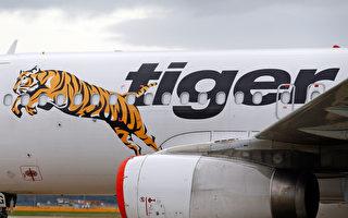 虎航飞机发生故障 旅客滞留阿德莱德25小时