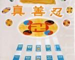 中国传统画家章翠英作品-普度(图片来源:作者提供)