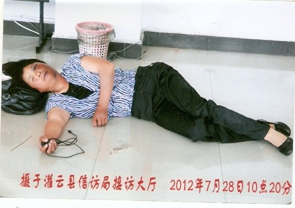 被当地政府驻京办雇佣黑社会人员打伤的任华。(当事人提供)